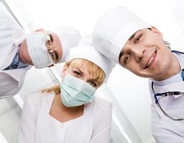 Амбулаторно-консультативное отделение