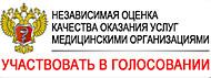 nezav_ocenka